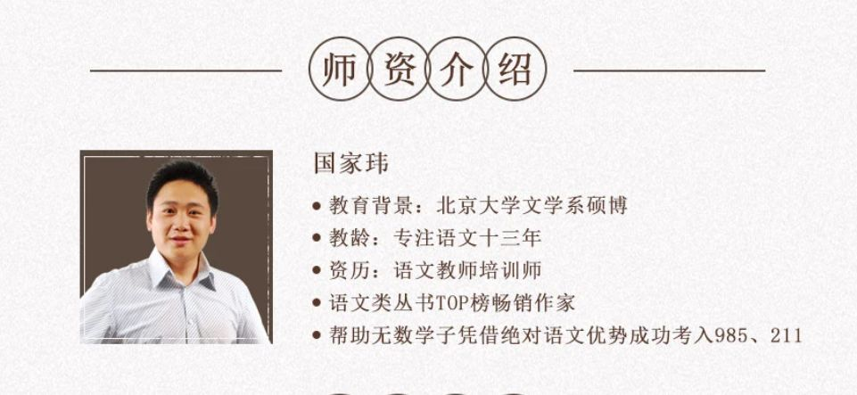 2022高考国家玮语文全年联报,高三复习网课百度云