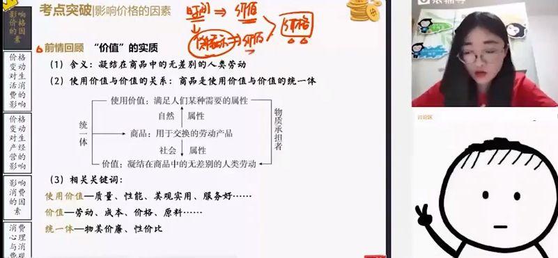 刘佳彬政治 视频截图