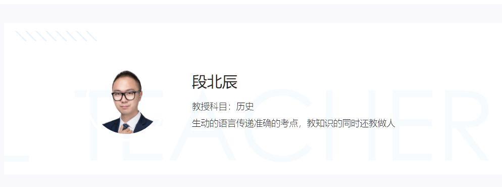 2022高考段北辰历史第一阶段,中国古代史复习课程