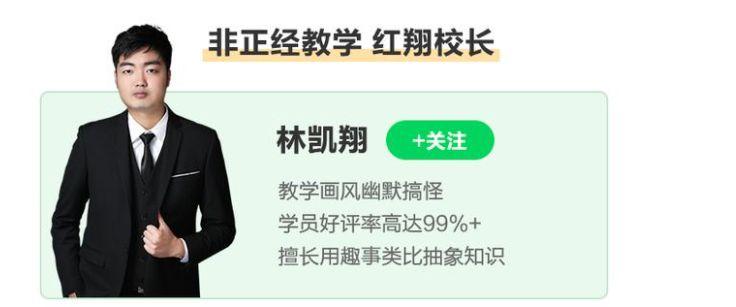 2021林凯翔高三化学,高考复习知识点详解百度云(29G)