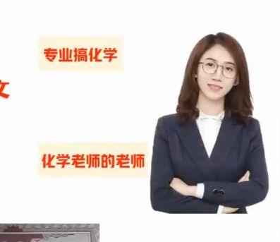2022冯琳琳高三化学暑假班,高考一轮复习百度云